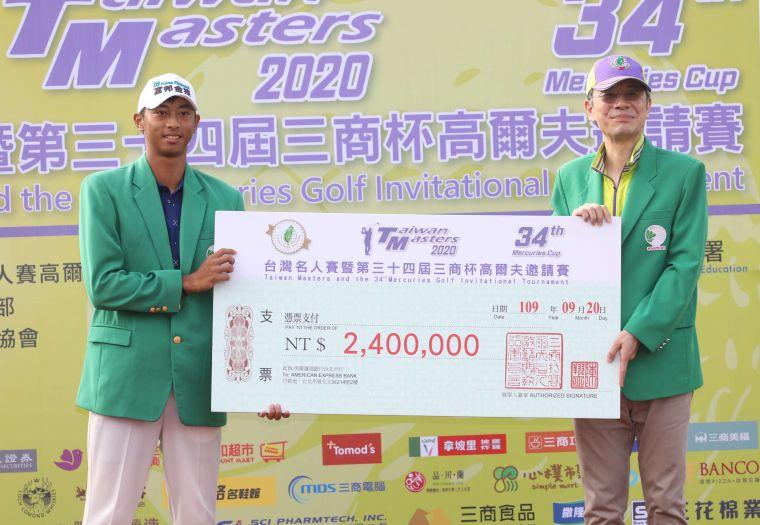 冠軍選手王偉軒(左)接受三商投控公司董事長陳翔立(右)頒發冠軍支票。大會提供