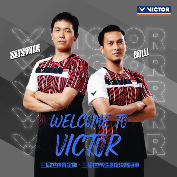 印尼傳奇名將阿山_塞提阿萬正式簽約VICTOR。官方提供