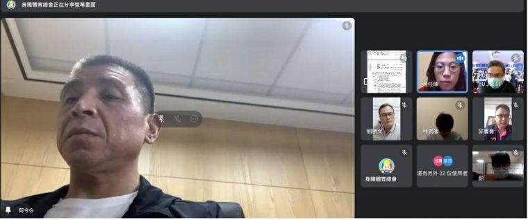 台中市身心障礙體育總會理事長林孟令議員主持第七屆第二次理監事視訊會議。台中運動局提供