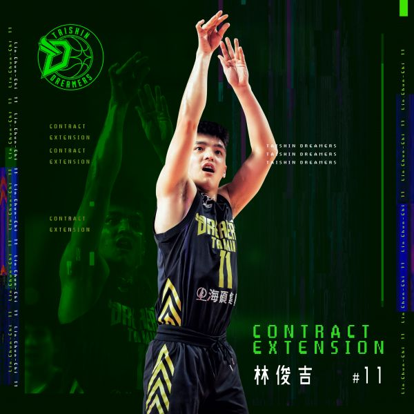 台新夢想家球員林俊吉獲升級合約。官方提供
