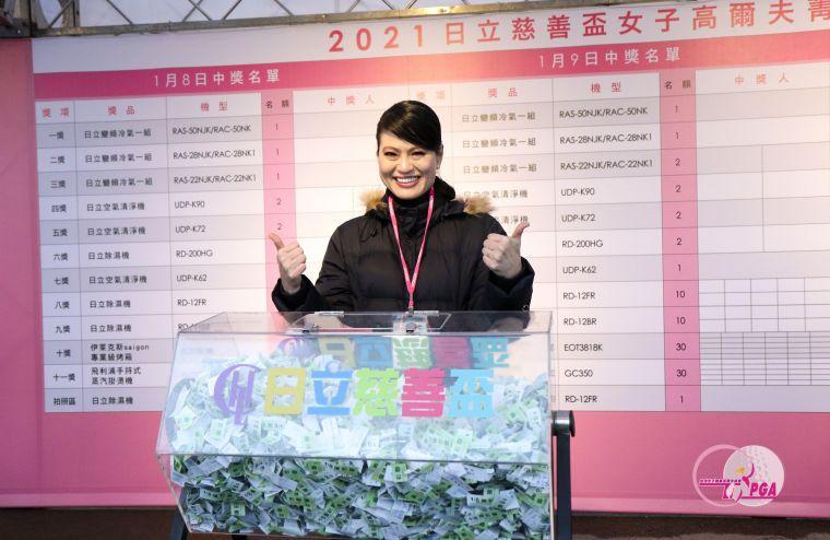 台灣日立亞太股份有限公司總經理梁琼瑜。TLPGA提供/林聖凱攝影