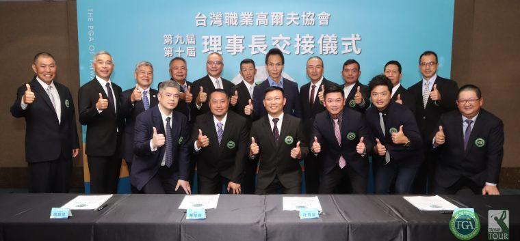 台灣職業高爾夫協會第十屆新任理事長陳榮興.和理監事合影。鍾豐榮攝