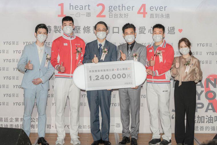 感念日本首捐124萬劑疫苗,YTG易廷企業回贈124萬片口罩,邀台日民眾「益」起加油!官方提供