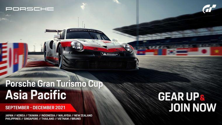 Porsche Gran Turismo Cup Asia Pacific 9/5日起登場。官方提供