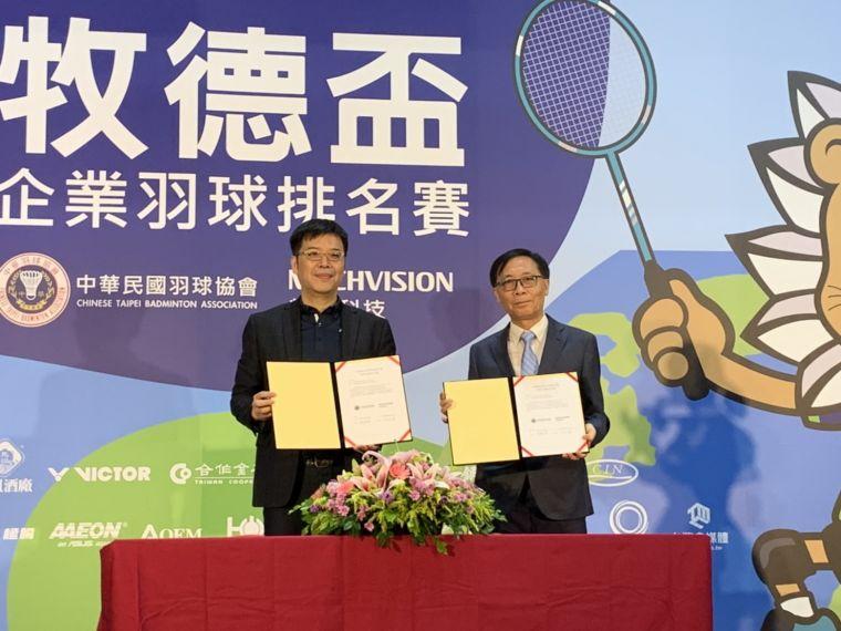 中華羽協張國祚理事長、牧德科技汪光夏董事長 合作簽約儀式。官方提供