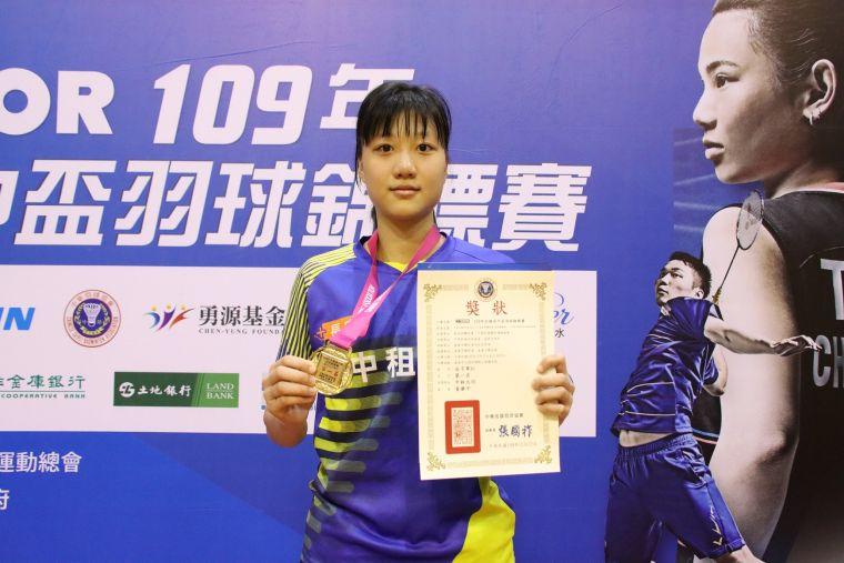 中租大同黃瀞平贏得女單后冠。羽協提供