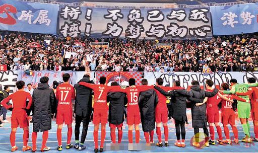 成軍13年的天津天海直接解散。