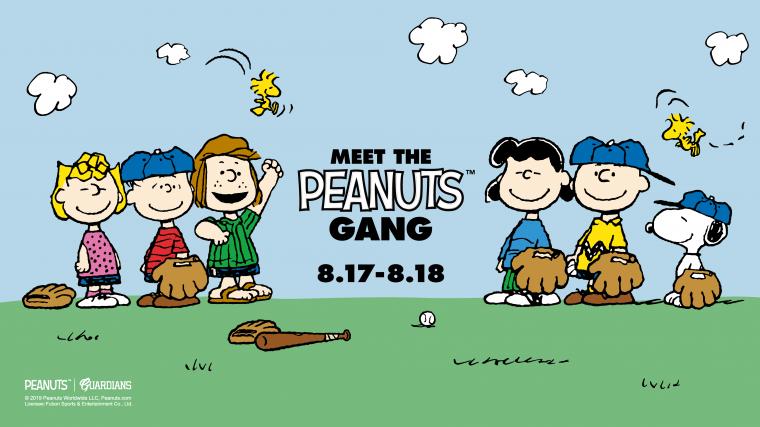 富邦悍將X花生漫畫家族 「Meet the PEANUTS Gang」主題日。官方提供