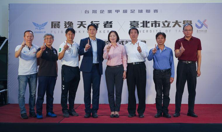 展逸國際企業今天正式與臺北市立大學簽約,記者會後現場長官貴賓大合照。展逸國際企業提供