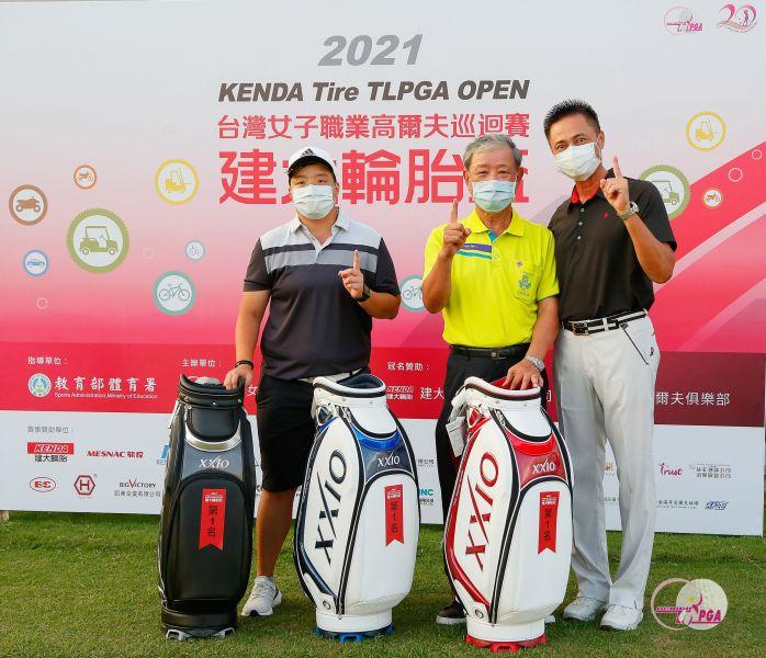 建大工業股份有限公司總裁楊銀明(中)頒發配對賽冠軍獎品給跟職業選手陳孟竺(左)同組的業餘貴賓。官方提供