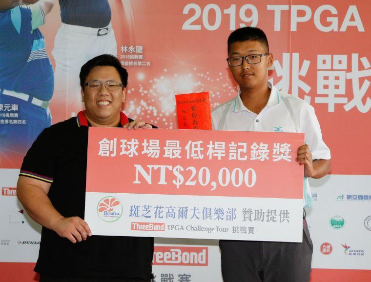 斑芝花高爾夫俱樂部總經理鄭博元(左)頒獎給球場最低桿紀錄球員陳柏豪。葉勇宏攝