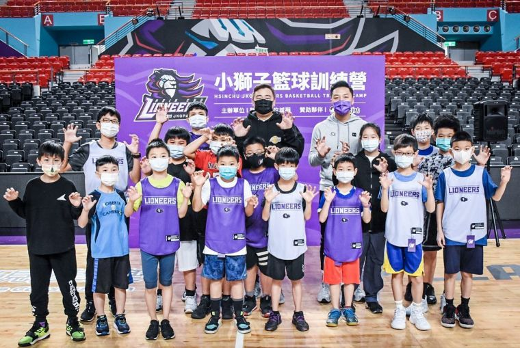 新竹街口攻城獅把握休賽季深耕地方籃球 盼能延續新竹籃球風潮。官方提供