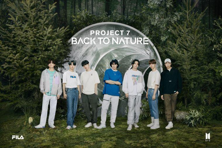FILA攜手BTS防彈少年團響應6/5世界環境日World Environment Day,推出『FILA Project 7 : BACK TO NATURE』系列,官方提供