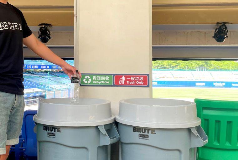 新莊球場落實垃圾分類。官方提供