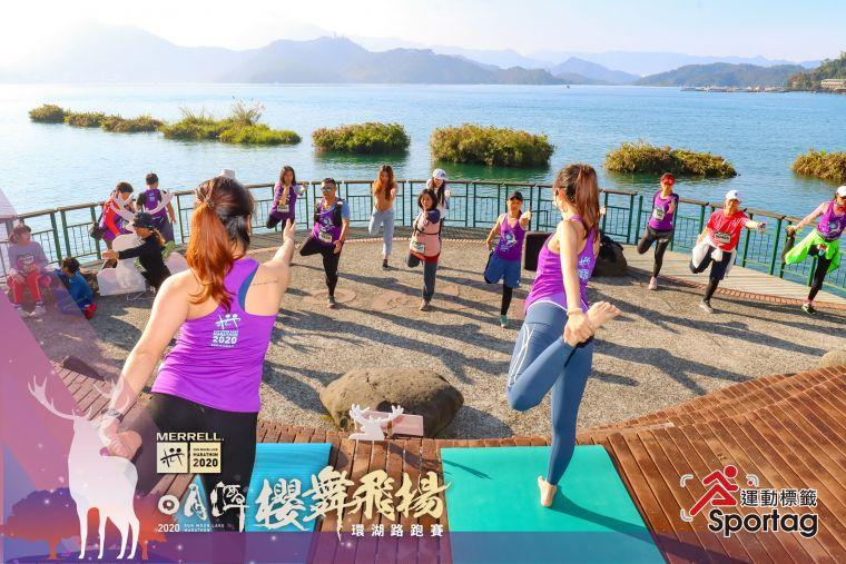 日月潭櫻舞飛揚-瑜珈。大會提供
