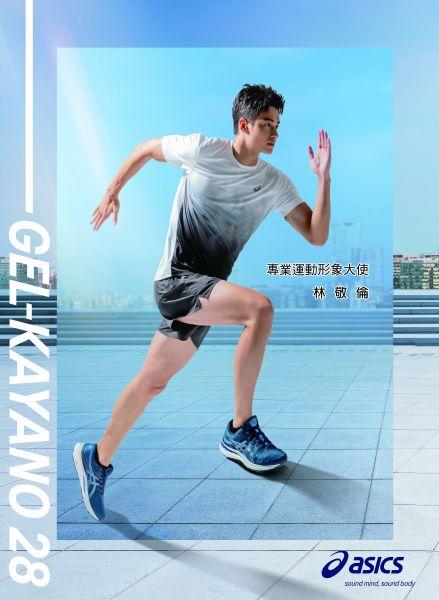 林敬倫首度穿上新GEL-KAYANO 28感受鞋款輕量又柔軟特性,迫不及待想進行長跑訓練,隨時征戰下一場比賽。官方提供