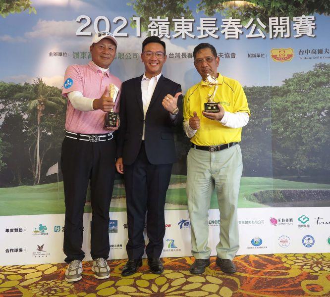 林紹白與2位冠軍選手合照。大會提供