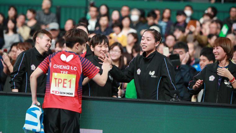 中華女子隊首度打進世界盃4強。摘自官網