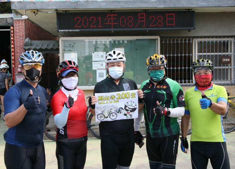 歡慶美利達曾副總完騎200登鳳山寺。官方提供
