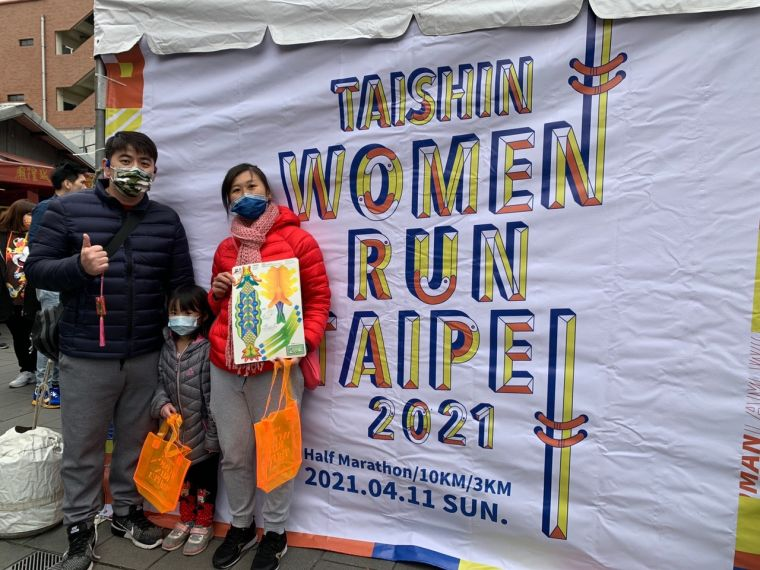 母女皆挑戰成功,一同獲得台新女子路跑免費名額。大會提供