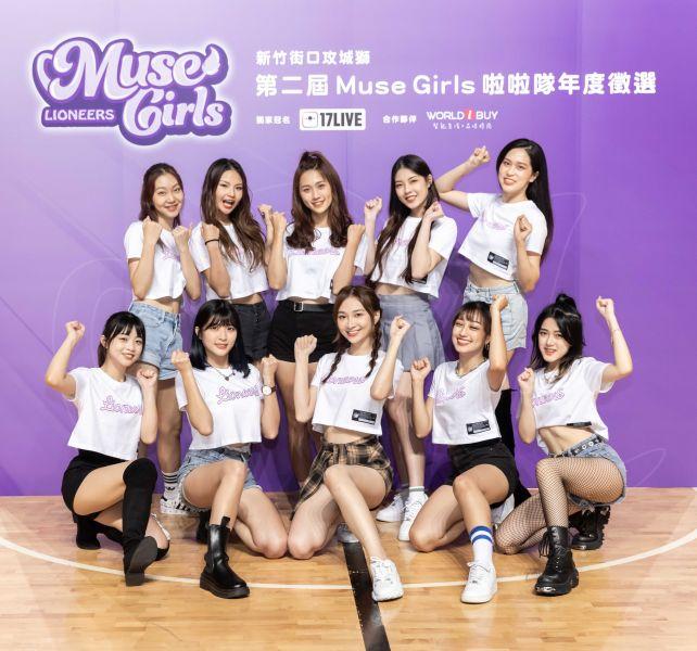 比實力也拚人氣 Muse Girls慕獅女孩啦啦隊破格選入10位新團員。官方提供