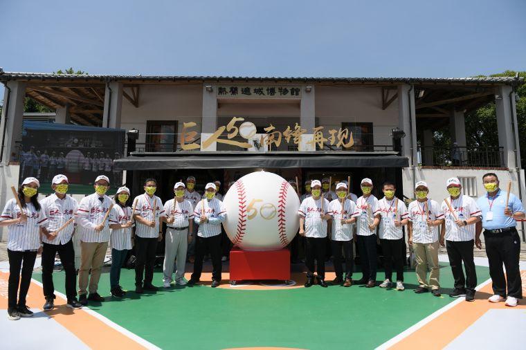 紀念巨人少棒奪冠50週年,賴清德副總統、臺南市黃偉哲市長,一同出席慶祝。大會提供