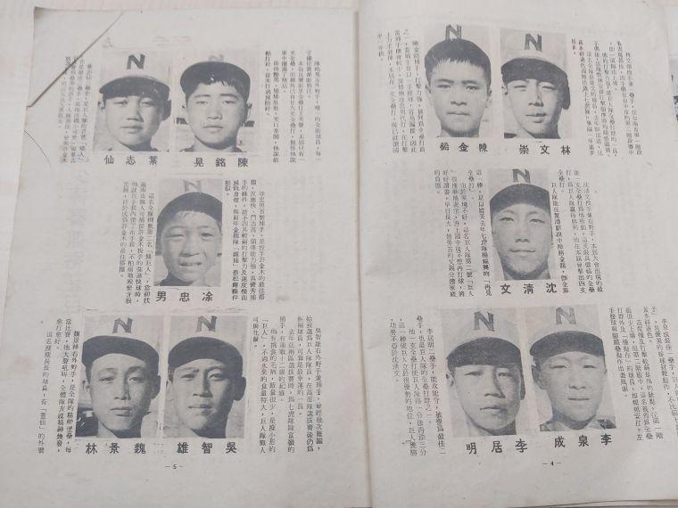 1971年雜誌報導第一代巨人少棒選手,參加世界少棒賽的前哨戰—遠東區少棒大賽。令人難忘小將們童稚的臉龐。許賢瑤提供