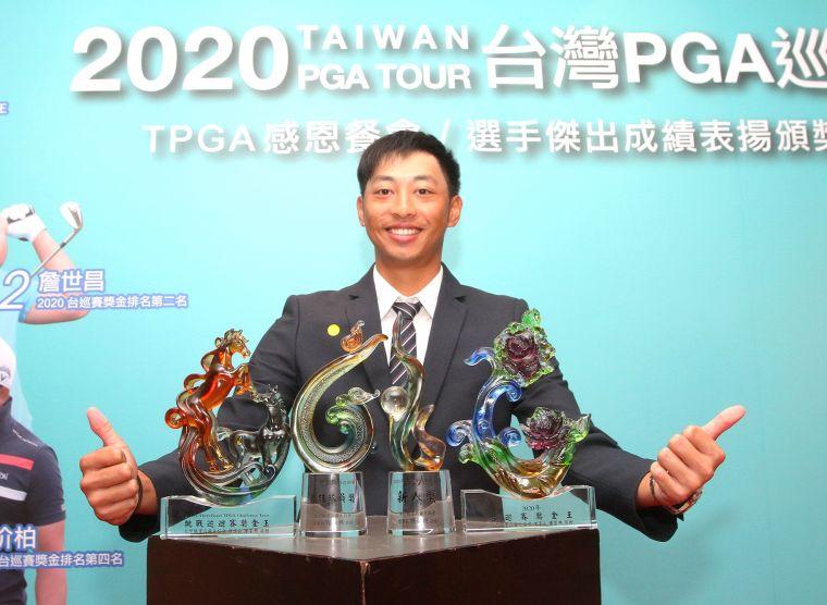 王偉軒囊括TPGA年度最佳球員丶最佳新人丶台巡賽獎金王及ThreeBond挑戰巡迴賽獎金王四個獎項。鍾豐榮攝