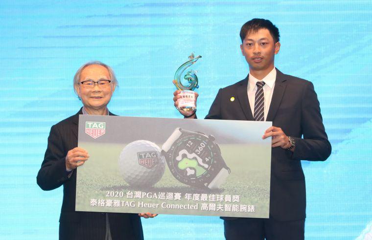 王偉軒獲得TPGA年度最佳球員獎項與泰格豪雅腕錶,左是頒獎人為三花棉業公司董事長施純鎰。鍾豐榮攝