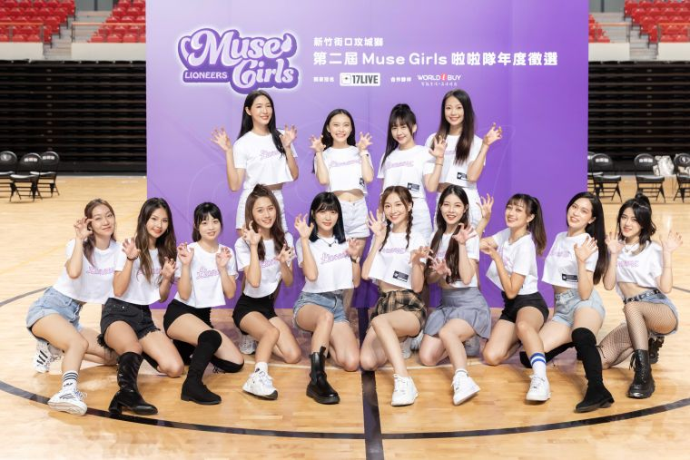 第二屆Muse Girls亮麗成軍 攻城獅球團將全力打造甜美系女團。官方提供