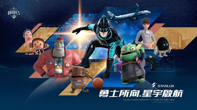 臺北富邦勇士跨界合作星宇航空 勇士比爾集結StarWonderers。官方提供