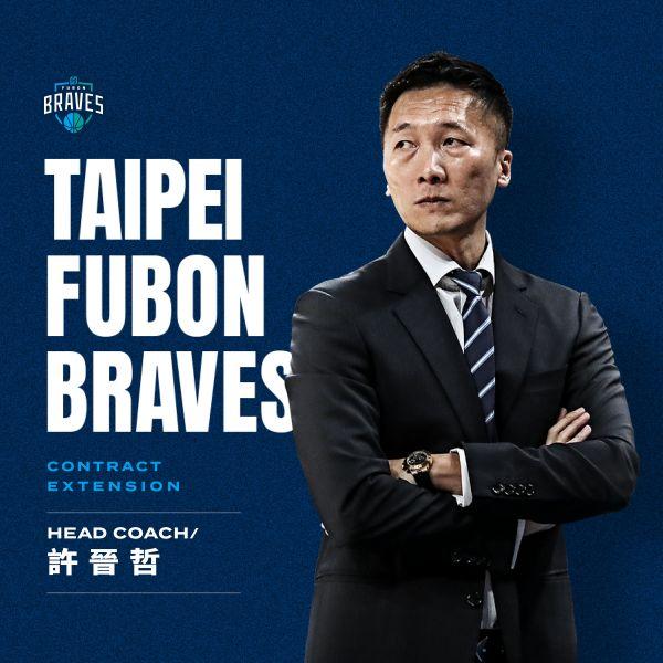 與許晉哲總教練正式續約 臺北富邦勇士期盼打造冠軍王朝。官方提供