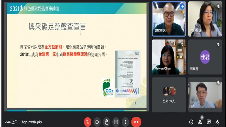 興采實業陳國欽董事長分享。官方提供