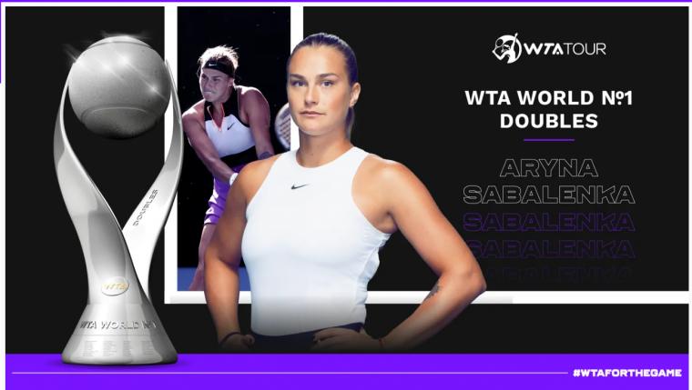 莎芭蓮卡成為史上第44位世界雙打球后。摘自WTA官網