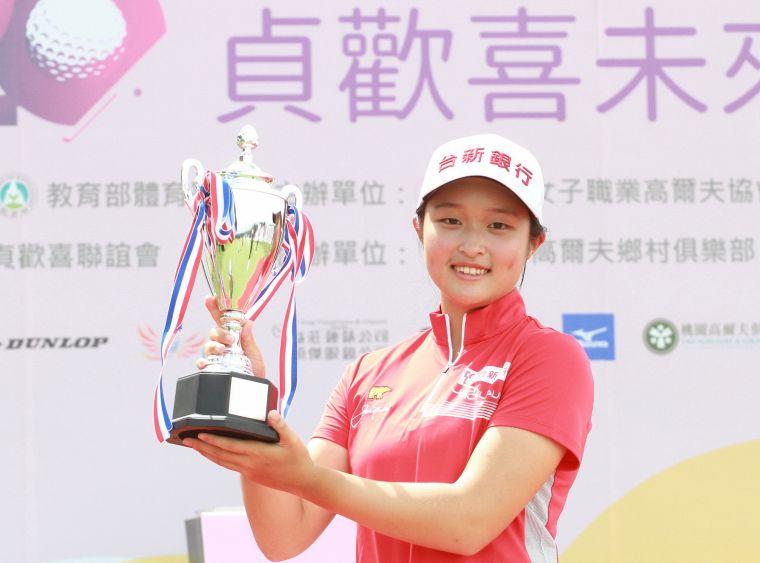 貞歡喜未來賽冠軍吳佳晏。TLPGA提供/鍾豐榮攝影