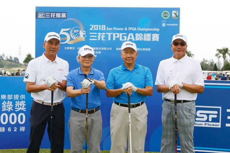 開球儀式(左起)TPGA前理事長陳志忠、三花棉業董事長施純鎰、東華高爾夫俱樂部總經理張歐誠、TPGA理事長謝錦昇。