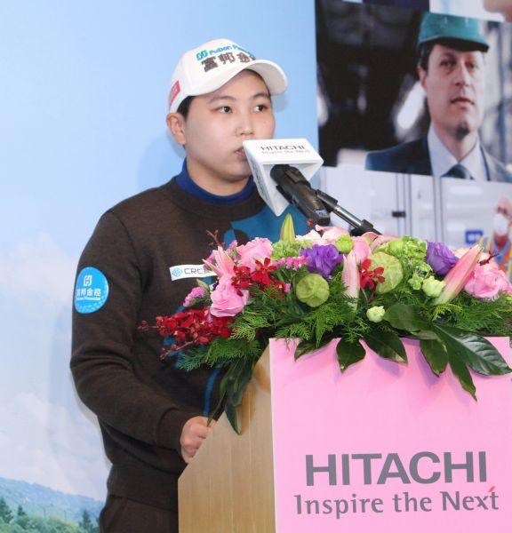 陳宇茹日立記者會代表選手致詞。TLPGA提供/鍾豐榮攝影