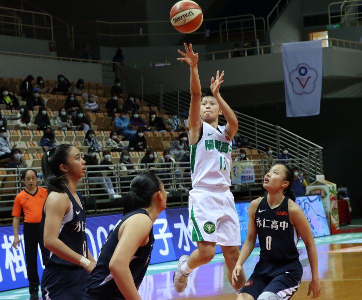 陽明陳佳妤三分球4投中3拿13分含最後連飆關鍵兩球。大會提供