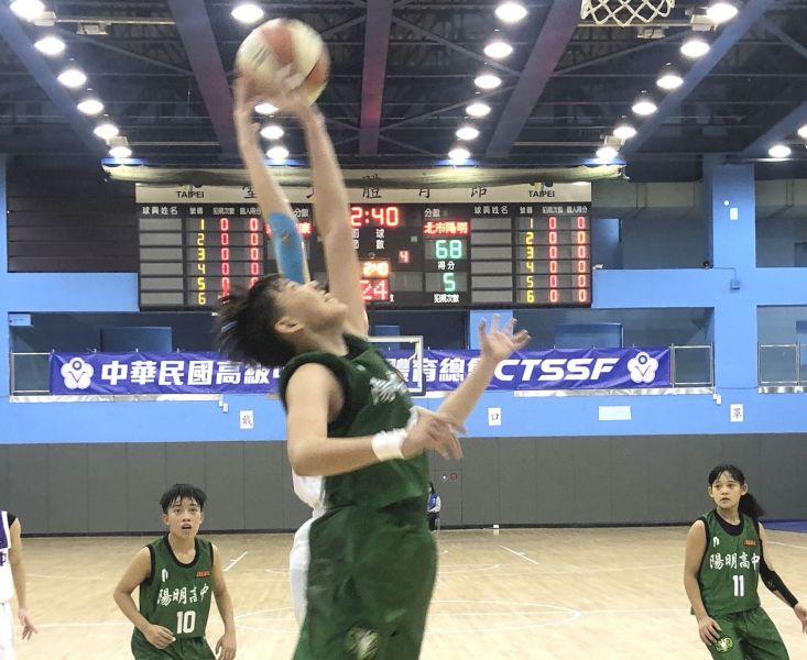 陽明魏詩芸禁區賣高15分、10籃板。大會提供