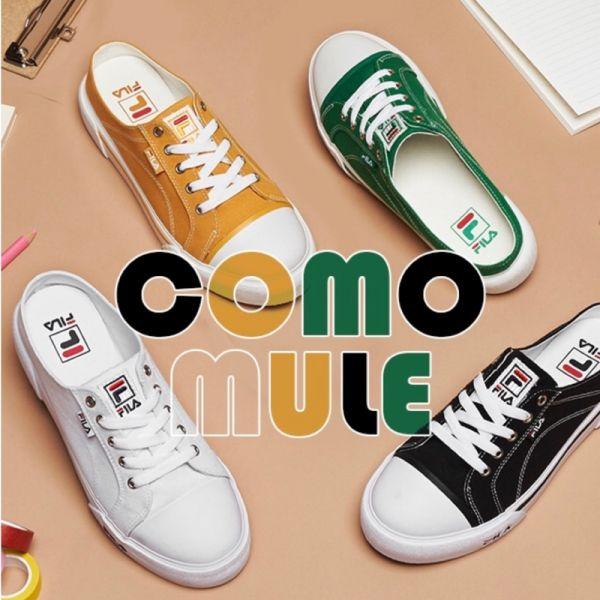 韓妞、歐爸愛牌FILA韓國限定懶人穆勒鞋COMO MULE 10月1日登台開賣。官方提供
