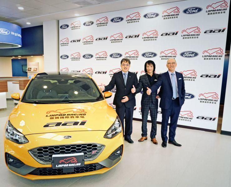麗寶樂園渡假區副董事長陳志鴻(右)與福特六和汽車副總經理營銷服務處蘇嘉明(左)、台灣賽車教父陳俊杉(中)三方合作,將於今年五月在麗寶國際賽車場舉辦Ford Focus挑戰賽。官方提供