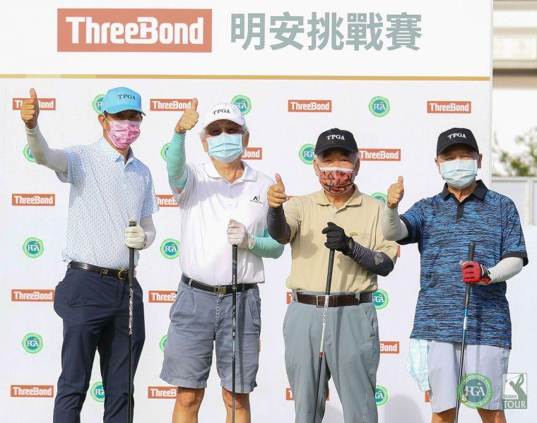 (左起)TPGA理事長陳榮興、明安國際企業股份有限公司總裁鄭錫坤、岱稜科技董事長蔡國隆、貴賓陳乾璋。TPGA提供