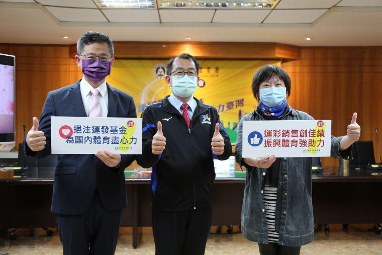 教育部體育署說明110年台灣運彩規劃,新闢桌球及格鬥項目(左起:台灣運彩林博泰總經理、教育部體育署張少熙署長及綜合規劃組劉姿君組長)。