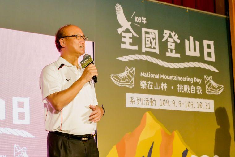 教育部林騰蛟次長出席109年全國登山日記者會。大會提供