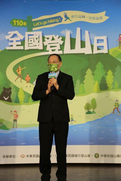 體育署呂宏進主任秘書出席110年全國登山日系列活動啟動記者會。官方提供