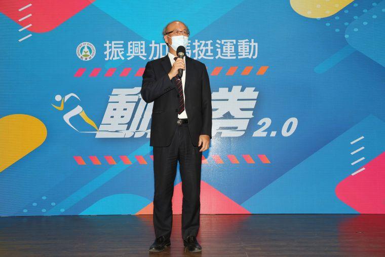 教育部林騰蛟次長出席動滋券2.0記者會並說明如何使用動滋券2.0挺運動。體育署提供