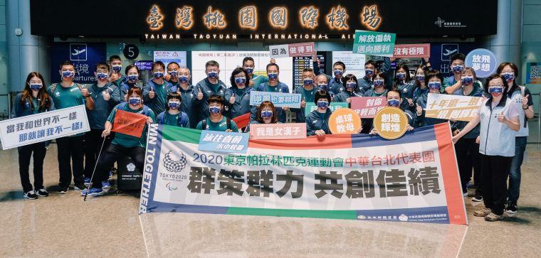中華台北代表團合影,群策群力 共創佳績。體育署提供
