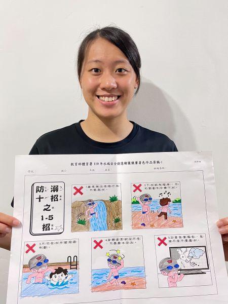 黃渼茜選手邀請學生一同參與110年水域安全創意繪圖及創意海報設計競賽。體育署提供