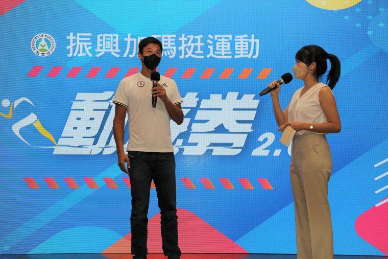 動滋券2.0代言人東京奧運網球國手盧彥勳出席動滋券2.0啟動記者會。體育署提供