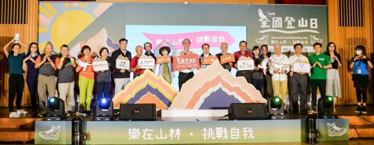 教育部、體育署及全國主要登山團體合影,109年全國登山日系列活動正式啟動。大會提供